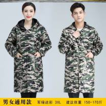 apron Sleeve apron waterproof Korean version other Keep warm XL L77736 Other brands public yes