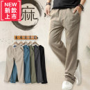 Casual pants Others other Gray, black, blue, green, beige trousers Other leisure easy Large size Straight cylinder Other 100% cotton Cotton and hemp