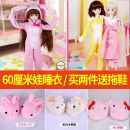 Doll / accessories 4, 5, 6, 7, 8, 9, 10, 11, 12, 13, 14, 14 and above parts Ye Luoli China Only clothes and shoes / no baby / buy 2 free slippers Over 14 years old Baby pajamas parts Dream class cloth other pajamas clothing