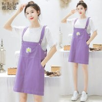 T-shirt Purple suspender skirt blue suspender skirt pink suspender skirt purple suspender skirt + top blue suspender skirt + Top Pink suspender skirt + top White Chiffon shirt S M L XL 2XL Summer 2020 Short sleeve Crew neck easy Regular routine other 96% and above Vilua WLY060321 Other 100%