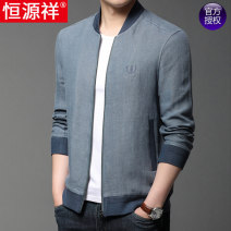 Jacket hyz  Business gentleman 2101y01 beige 2101y01 blue 170/88A 175/92A 180/96A 185/100A 190/104A routine standard Other leisure spring HYXQW-H2101Y01 Flax 100% Long sleeves Wear out Baseball collar Business Casual middle age routine Zipper placket Rib hem No iron treatment Closing sleeve
