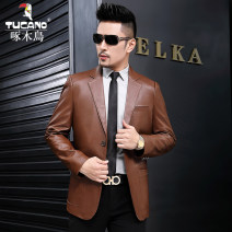 leather clothing Tucano / woodpecker Fashion City Champagne, black 165/M,170/L,175/XL,180/2XL,185/3XL,190/4XL routine Leather clothes tailored collar Slim fit Single breasted autumn leisure time youth Business Casual Cloth hem Three dimensional bag Arrest line No iron treatment Animal pattern