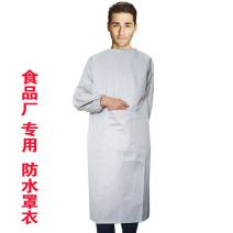 apron Waterproof jacket large e, waterproof jacket small K, white waterproof apron C Sleeve apron waterproof Simplicity PVC Personal washing / cleaning / care Average size Other / other public yes Solid color