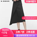 skirt Autumn of 2019 S/160 M/165 L/170 XL/175 Black / 91 longuette commute Natural waist Irregular letter Type A 25-29 years old S19381114 More than 95% s.deer polyester fiber Ol style Polyester 100% Same model in shopping mall (sold online and offline)
