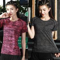 Quick drying T-shirt XW458481 lovers Other / other Under 50 yuan M,L,XL,XXL,XXXL,4XL,5XL Short sleeve Anti ultraviolet, breathable, wear-resistant, quick drying, ultra light, anti-static Spring of 2018 Crew neck China Slim fit other printing Fitness Series Gore-Tex
