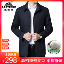 Jacket Laoyeche / classic car Fashion City Navy, khaki, greyish green routine standard Other leisure spring Long sleeves Wear out Lapel Business Casual middle age routine Single breasted 2021 Round hem Closing sleeve Solid color
