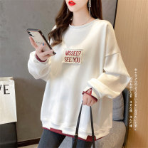 Sweater / sweater Spring 2021 Skin pink white blue M L XL 2XL Long sleeves routine Socket Fake two pieces Thin money Crew neck easy commute routine letter 18-24 years old 71% (inclusive) - 80% (inclusive) Beiguoer Korean version polyester fiber Patchwork embroidery stitching cotton Cotton liner