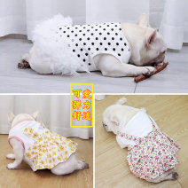 Pet clothing / raincoat Dog Dress XS (about 6 kg), s (about 10 kg), m (about 15 kg), l (about 20 kg), XL (about 25 kg), XXL (about 30 kg). It is recommended to weigh only fadou and bage. Please consult customer service for other varieties Brother of black pig brother of Ba pig other