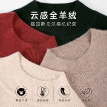 Wool knitwear Winter 2020 S M L Black brick red dark camel light camel milk white Sicong powder Aima orange lake blue sapphire blue (4 days in advance) Avocado Green (4 days in advance) bright yellow (4 days in advance) Long sleeves singleton  Socket other More than 95% Regular routine commute