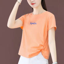 T-shirt White orange green purple M L XL 2XL 3XL Spring 2021 Short sleeve Crew neck easy have cash less than that is registered in the accounts routine commute other 96% and above 25-29 years old Korean version originality letter Bei Chang 210222-16 Other 100% Pure e-commerce (online only)