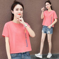 T-shirt Pink orange white M L XL 2XL 3XL Spring 2021 Short sleeve Crew neck easy have cash less than that is registered in the accounts routine commute other 96% and above 25-29 years old Korean version originality Bei Chang 210222-72 Other 100% Pure e-commerce (online only)