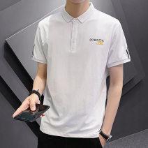 Polo shirt Kun Hai Peng Yun Youth fashion Plush and thicken White, gray, black M,L,XL,2XL,3XL Extra wide Other leisure summer Short sleeve Triacetate fiber (triacetate fiber) 100% Alphanumeric
