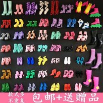 Doll / accessories 2 years old, 3 years old, 4 years old, 5 years old, 6 years old, 7 years old, 8 years old, 9 years old, 10 years old, 12 years old, 13 years old, 14 years old parts Nukied / Newcastle other Default height ldGAS parts Plastic xAfCm other