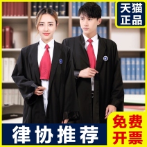 man 's suit [legal association recommendation] standard lawyer's robe (accessories) [new upgrade] standard lawyer's robe (accessories) Jingheng Business gentleman routine XS S M L XL LSF Polyethylene terephthalate (PET) 70% viscose (viscose) 30% Spring 2016 standard Triple single breasted go to work