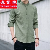 shirt Youth fashion Yifan Wolf M L XL 2XL 3XL 4XL 5XL Black 9804 white 9804 green 9804 light grey 9804 routine stand collar Long sleeves Super slim Other leisure summer B101-9804-86037 teenagers Cotton 100% Basic public Solid color Autumn of 2019 fold Button decoration