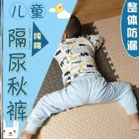 Cloth diaper Other / other 2 years old 12kg-20kg