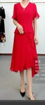 Dress Summer 2021 Black, red XL,2XL,3XL,4XL,5XL