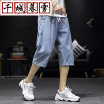 Jeans Youth fashion Others M,L,XL,2XL,3XL,4XL,5XL routine Micro bomb Regular denim Cropped Trousers Other leisure Cotton 80.00% polyester 20.00% summer teenagers middle-waisted Fitting straight tube tide Little straight foot Three dimensional tailoring cotton