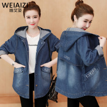 short coat Autumn of 2019 M L XL 2XL 3XL 4XL Long sleeves Medium length routine singleton  easy commute routine Hood Single breasted letter Weiai Zi 96% and above Embroidered pocket button ww156 other Other 100%