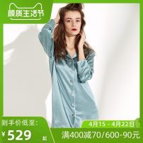 Nightdress M L XL Simplicity Long sleeves pajamas Middle-skirt Solid color Small lapel silk More than 95% silk 200g and below Autumn of 2019 Mulberry silk 100% Pure e-commerce (online only)