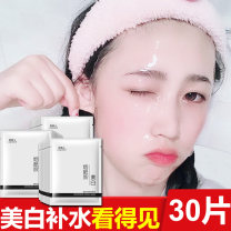 Facial mask Normal specification Whitening, freckle removing, moisturizing and spot lightening yes Chip mounted China 30 tablets September 2017 Freckle