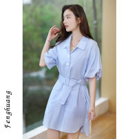Dress Summer 2021 sky blue S M L Mid length dress singleton  Short sleeve commute Polo collar Loose waist Solid color Socket A-line skirt puff sleeve Others 25-29 years old Feng Huang Simplicity Button FH4198 More than 95% other other Other 100% Pure e-commerce (online only)