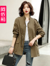 Windbreaker Spring 2021 M,L,XL,XXL Light green, gray, Dark Khaki Long sleeves routine Medium length commute zipper stand collar routine Solid color Self cultivation A87856 30-34 years old pocket 96% and above cotton polyester fiber