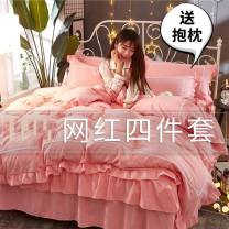 Bedding Set / four piece set / multi piece set cotton other Solid color 128x68 Other / other cotton 4 pieces 40 1.5m (5 ft) bed, 1.8m (6 ft) bed, 2.0m (6.6 ft) bed Bed skirt Qualified products Princess style 100% cotton Thermal storage