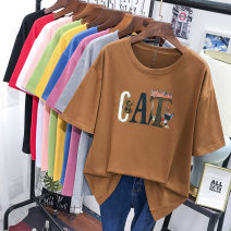 T-shirt White yellow red purple grey green blue black brown pink M L XL XXL 3XL 4XL 5XL Summer 2020 Short sleeve Crew neck easy Regular routine commute Lycra Lycra 30% and below Korean version originality Color matching of leopard print for cartoon characters DUOLIAN 3D printing tie flower