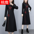 Dress Winter 2020 Picture color M L XL 2XL 3XL 4XL longuette singleton  Long sleeves commute stand collar middle-waisted Solid color Socket A-line skirt routine Others 25-29 years old Type A Peach duck Korean version Splicing More than 95% Lace polyester fiber 100.00% polyester