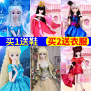 Doll / accessories 2 years old, 3 years old, 4 years old, 5 years old, 6 years old, 7 years old, 8 years old, 9 years old, 10 years old, 12 years old, 13 years old, 14 years old parts henes China 60cm ye Luoli original clothes / buy 1 free shoes 60cm ye Luoli original clothes / buy 2 free clothes