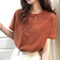 T-shirt Black brown solid M L XL XXL Summer 2020 Short sleeve Crew neck easy Regular routine commute polyester fiber 86% (inclusive) -95% (inclusive) 18-24 years old Korean version youth letter TISCO JDD-20 printing Polyester 95% polyurethane elastic fiber (spandex) 5% Pure e-commerce (online only)