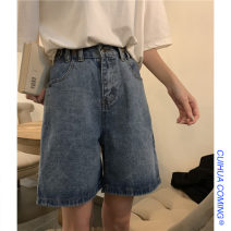 Women's large Summer 2020 Blue apricot S [recommended 85-95 Jin] m [95-110 Jin] l [110-120 Jin] XL [120-140 Jin] XXL [140-160 Jin] XXL [160-180 Jin] XXXL [180-200 Jin recommended] trousers singleton  commute easy Solid color Korean version Three dimensional cutting DBTs (clothing) 18-24 years old