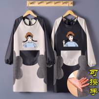 apron Sleeve apron waterproof Korean version PVC Household cleaning Average size public yes Cartoon