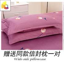 Bed skirt One pair of pillowcases for bed skirt 120x200cm, one pair for bed skirt 150x200cm, one pair for bed skirt 180x200cm, one pair for bed skirt 180x220cm and one pair for bed skirt 200x220cm cotton Sulena Plants and flowers First Grade