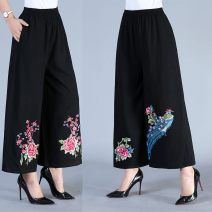 skirt Spring 2021 XL is suitable for 90-110 Jin, 2XL is suitable for 110-130 Jin, 3XL is suitable for 130-150 Jin, 4XL is suitable for 150-175 Jin Peony No.1, safflower No.2, Phoenix Tail No.3, magpie No.4, pure black