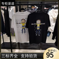 T-shirt Youth fashion Dark grey, white thin S,M,L,XL,2XL Jiang Taiping and niaoxiang Short sleeve Crew neck easy Other leisure summer B2DAB2160 Couples dress routine tide 2021 Cartoon animation printing cotton Cartoon animation More than 95%