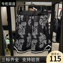 Casual pants Jiang Taiping and niaoxiang Youth fashion black S,M,L,XL,2XL routine Shorts (up to knee) Other leisure easy Micro bomb BWGCA3702 tide 2021 Straight cylinder Sports pants printing