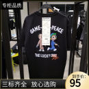 T-shirt Youth fashion black routine S,M,L,XL,2XL,3XL Jiang Taiping and niaoxiang Short sleeve Crew neck easy Other leisure summer B2DAB2359 Cotton 100% routine tide other 2021 Cartoon animation printing cotton Cartoon animation Domestic famous brands More than 95%