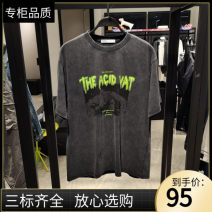T-shirt Youth fashion Dark grey routine S,M,L,XL,2XL Jiang Taiping and niaoxiang Short sleeve Crew neck easy Other leisure summer B2DAB2183 Cotton 100% tide other 2021 Cartoon animation printing cotton Cartoon animation More than 95%