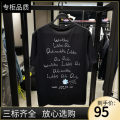 T-shirt Youth fashion black routine S,M,L,XL,2XL Jiang Taiping and niaoxiang Short sleeve Crew neck easy Other leisure summer B2DAB2260 Cotton 100% tide other 2021 Alphanumeric cotton Cartoon animation More than 95%