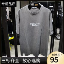 T-shirt Youth fashion grey routine S,M,L,XL,2XL Jiang Taiping and niaoxiang Short sleeve Crew neck easy Other leisure summer B2DAB2462 Cotton 100% routine tide other 2021 other printing cotton Chinese culture Domestic famous brands More than 95%