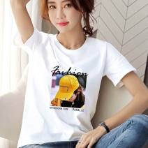 T-shirt 9955 white, 9956 white, 9957 white, 9958 white, 9960 white, 9961 white, 9962 white, 9963 white, 9964 white, 9965 white, 9966 white M,L,XL,2XL Summer of 2019 Short sleeve Crew neck easy Regular routine commute polyester fiber 96% and above 18-24 years old originality