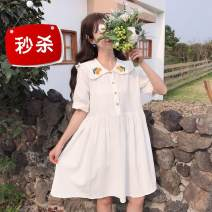 Square Dance Dress S,M,L,XL Green, pink, white Other / other female