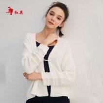 sweater Autumn of 2019 160/84/S,165/88/M,170/92/L,170/96/XL Antique blue B1, bright white W1 Long sleeves Cardigan singleton  Regular nylon 51% (inclusive) - 70% (inclusive) Regular Bat type Fine wool 25-29 years old Vivian Liu / Hongying G1956308