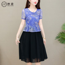 Women's large Summer 2020 Rose grey blue L XL 2XL 3XL 4XL 5XL Dress Fake two pieces commute Self cultivation moderate Socket Short sleeve Decor Korean version Crew neck routine 1283-16546541 Miaoshang (clothing) 35-39 years old Medium length Other 100% Pure e-commerce (online only)