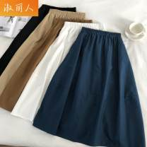 Cosplay women's wear Other women's wear goods in stock Over 14 years old White, black, peacock blue, khaki, coffee comic Average size
