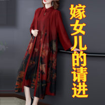 Middle aged and old women's wear Spring 2021 Red green L (within 105 kg) XL (105-120 kg) XXL (120-140 kg) XXXL (140-155 kg) 4XL (155-170 kg) 5XL (170-185 kg) commute suit easy Two piece set Decor 40-49 years old Cardigan moderate stand collar Medium length routine WSZE201-1958 Wenshazi Button other