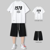 T-shirt Youth fashion Dmrdx30028100 white + dk5002 black dmrdx30028100 black + dk5002 black dmrdx30028100 white + dk5002 gray dmrdx30028100 black + dk5002 gray thin M L XL 2XL 3XL Extraku / yisterku Short sleeve Crew neck easy Other leisure summer EX641635399240_ NTAUT Cotton 100% teenagers routine