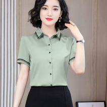 Lace / Chiffon Summer 2020 Pink White Green S M L XL 2XL 3XL Short sleeve commute Cardigan singleton  Self cultivation Regular V-neck Solid color shirt sleeve 35-39 years old MVMC Korean version Other 100% Pure e-commerce (online only)